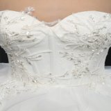 Backless O-Neck Beading Wedding Dress (SL-043)