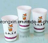 Ein seitliches PET überzogenes Papier für Yon Ho trinkendes Sojabohnenöl-Milch-Cup