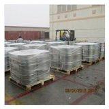 Morfolina 110-91-8 para la limpieza de metales