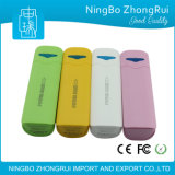 Batería de la potencia batería portable de la potencia del cargador de batería del lápiz labial de 2600 mAh para Smartphone