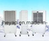 Im Freien Verdampfungskühlvorrichtung für Handelsbereiche (JH158)