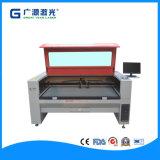 Laser Máquina De Corte Grabado De 40W