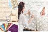 建築材料ののどのレンガ壁のパネルのペーパー