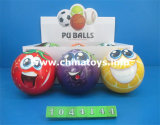 安い価格のおもちゃのワールドカップのおもちゃPUの球(1044149)
