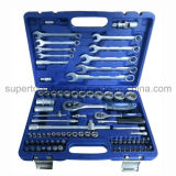 82PC Professional Socket Wrench Set (100082)