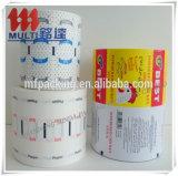 Papier enduit de PE pour l'empaquetage de café de sucre de sel