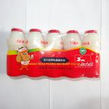 Машина для упаковки Shrink бутылки Yakult цены по прейскуранту завода-изготовителя Китая автоматическая