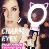 Het nieuwe Model Navulbare LEIDENE van de Ogen van de Kat van de Schoonheid Charmante Flitslicht van Selfie