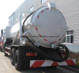 Dongfeng 18000 L真空の下水の吸引のトラックの価格