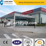 Salle d'exposition industrielle préfabriquée de véhicule de structure métallique d'installation rapide belle