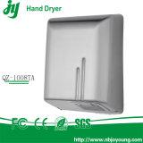 Secador da mão do jato de Qz - secador de alta velocidade de aço escovado, energia eficiente, compato
