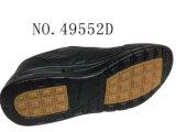 Nr 49552 Schoenen van de Voorraad van de Mensen van Pu de Toevallige