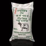 sacchetto laminato fertilizzante dell'alimentazione del riso della farina dello zucchero del grano di 25kg 50kg