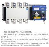 유형 자동적인 이동 스위치 (GLD-1250/4)를 고립시키는 1000A-1250A