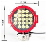 製造63W 7 Inch Epistar LED Offroad Working Light
