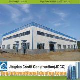 Construcción de /Workshop/ del almacén de la estructura de acero del palmo grande
