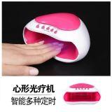 Lampe UV UV 5 Watt, sécheuse à ongles Séchoir à ongles