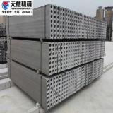 機械を形作る軽量の具体的な空の壁パネルをプレキャストしなさい