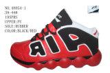 No 48854 ботинки штока ботинок людей Hiking