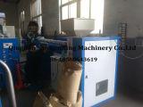 Tela & de extrusão de TPU máquina da laminação do revestimento