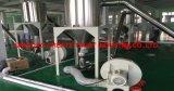 A máquina preta a mais elevada da tecnologia PE/LLDPE/LDPE/EVA/Carbon Masterbatch