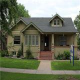 [سغس] [إيس9001] [لوو كست] تضمينيّة [برفب] منزل