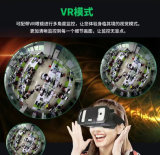 Nuova radio piena WiFi di Vr 3D della macchina fotografica di sorveglianza 360 di HD