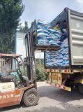 Poudre en bloc bon marché de détergent de blanchisserie d'OEM de la Chine de qualité en gros d'habillement