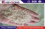 機械を作る米のFortificedの突き出された吹かれた人工的な米