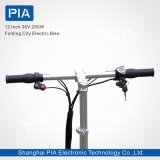 12 bici eléctrica plegable de la ciudad de la pulgada 48V 250W (ADUK-40BL)