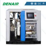 Compresseurs d'air exempts d'huile à faible bruit de vis (CE et TUV)