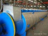Cocina de los pescados usada en planta de la harina de pescado