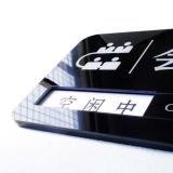 Знак двери конференц-зала состояния оптовых продаж акриловый Switchable