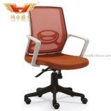 Cadeira de couro comercial executiva luxuosa do escritório (HY-911B-1)