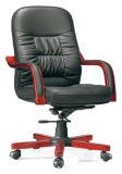 가죽 매니저 의자 (FECB94)