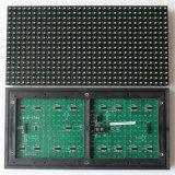 Loja Running da mensagem da única cor que anuncia o indicador de diodo emissor de luz da orientação