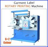 8つのカラー衣服のラベルの回転式印字機(YS-RB62)