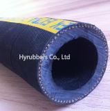 Произведенный фабрикой гибкий резиновый шланг Sandblast