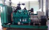 50/60 hertzio 25 al conjunto de generador diesel del motor eléctrico 1500kVA