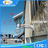 屋外4W-12W動きセンサー統合されたLEDの太陽通りの庭ライト