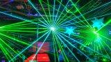 5W RGBのアニメーションのレーザー光線