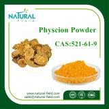 食糧補足の大黄のエキスのPhyscionの粉