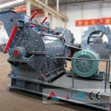 熱い販売の新しい設計されていた最もよい価格の粉砕機のハンマーの価格の製造者