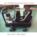 компрессор воздуха Oilless компрессора свободно воздуха масла 2X1400W 70L молчком