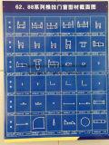 Профили пластмассы PVC рамки Casement Huazhijie и сползая окна