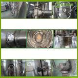 液体の乾燥のための高速遠心分離機の噴霧乾燥器