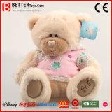 여자 아기를 위한 피복에 있는 견면 벨벳 장난감 곰 박제 동물 부드럽게 분홍색 곰