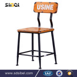 Chair0804