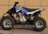 大人のための250cc 4荷車引きJinling ATV