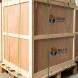 Module intelligent de 10W picovolte fabriqué en Chine pour des feux de signalisation